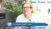 【新闻追踪】M1905电影网独家专访变四演职人员 爆出部分剧透