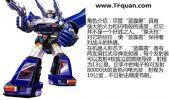 【迷友分享】 mp18蓝霹雳测评(1)