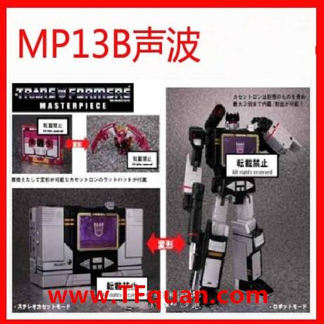 【图片赏析】日版 MP13B声波重涂音板+蝙蝠魔/精